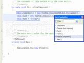 Bildschirmabzug von CodeRush for Visual Studio .NET (CodeRush with Refactor! Pro) - .NET - 14.1.8